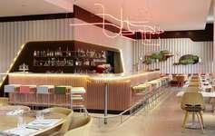 25h Hotel: Restaurant NENI
