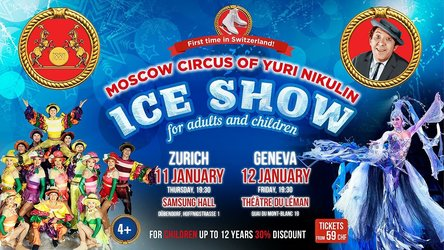 Ice Show - Moscow Circus of Yuri Nikulin