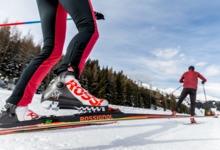 Ausgebucht Rossignol Womens Langlauf Festival