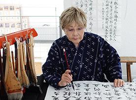 Sanae Sakamoto