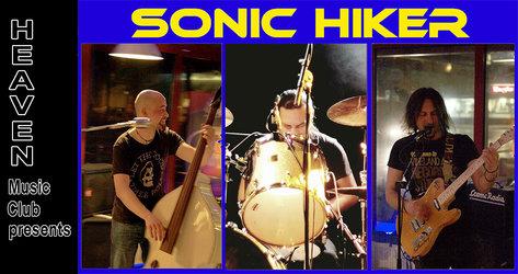 Sonic Hiker-D