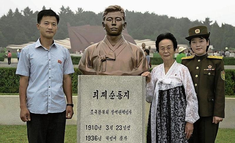 Führertreue, Heldentum, Aufopferung für das Vaterland. Sung-Hyung Cho traf in Nordkorea Menschen in ihrem Alltag. (Bild PD)