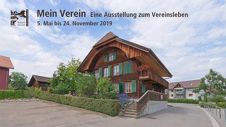 Aussenansicht Regionalmuseum Schwarzwasser