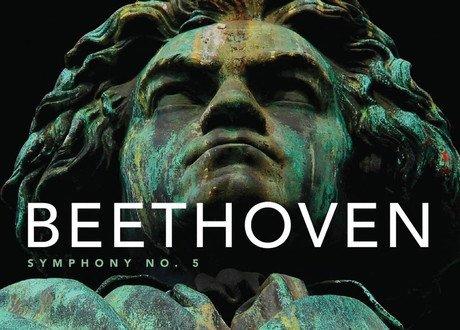 Philharmonie Baden-Baden: Beethoven 5