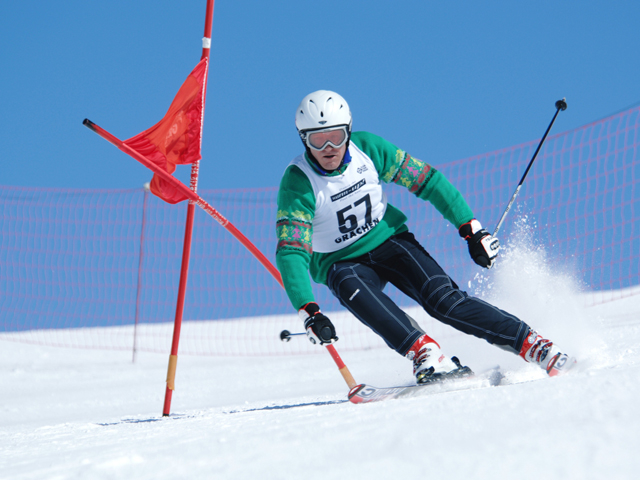 Gäste Skirennen